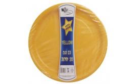 """סט 20 צלחות """"23 צבע צהוב לימון"""