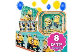 חבילת יום הולדת מיניונים ל8 מוזמנים