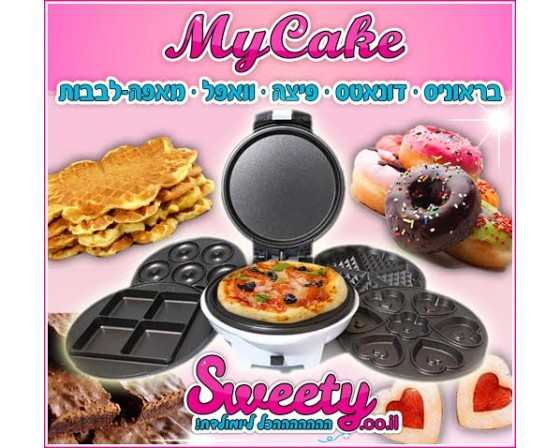 מכשיר My cake  חדשני 5 באחד