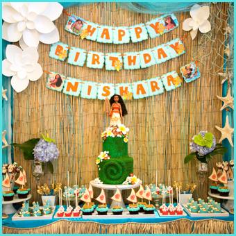 יום הולדת מואנה