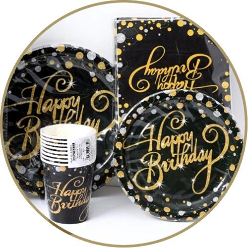 יום הולדת שחור זהב