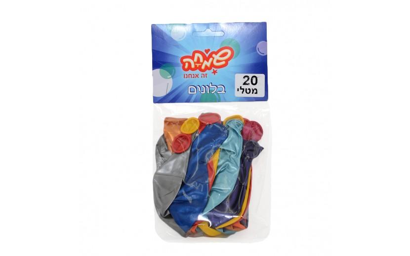 10 בלונים מטאלים איכותיים צבעים שונים