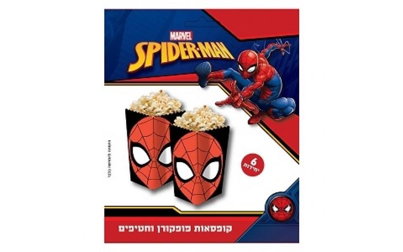 מארז 6 קופסאות פופקורן דגם ספיידרמן