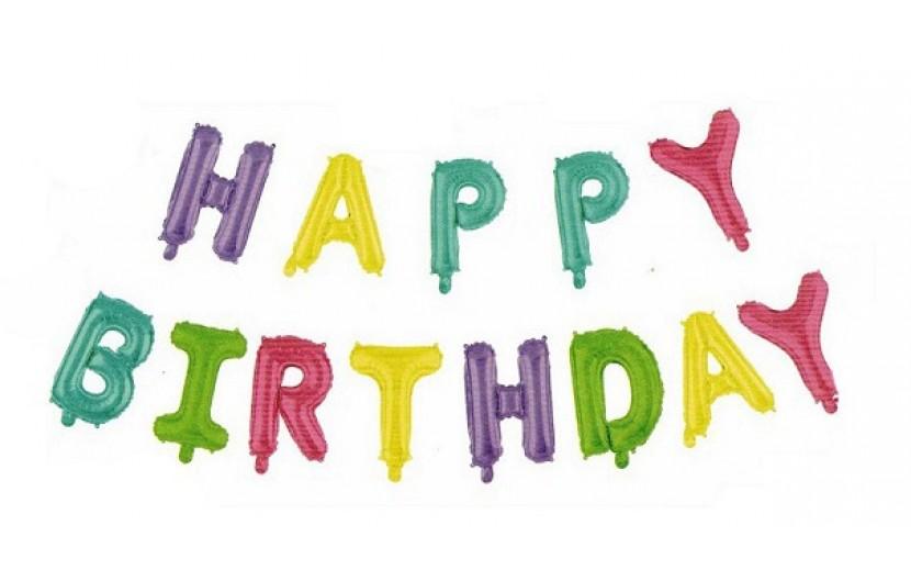 מארז בלונים לניפוח עצמי צבעוני happy birthday