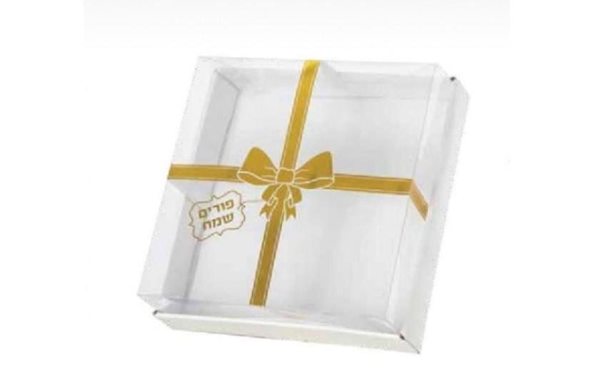 קופסת קרטון עם מכסה פי.וי.סי עם כיתוב פורים שמח מידות 20*20*10