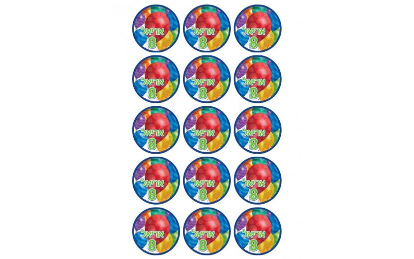 עיגולים לקאפקייקס דגם בלונים 721