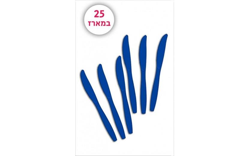 מארז 25 סכינים צבע כחול