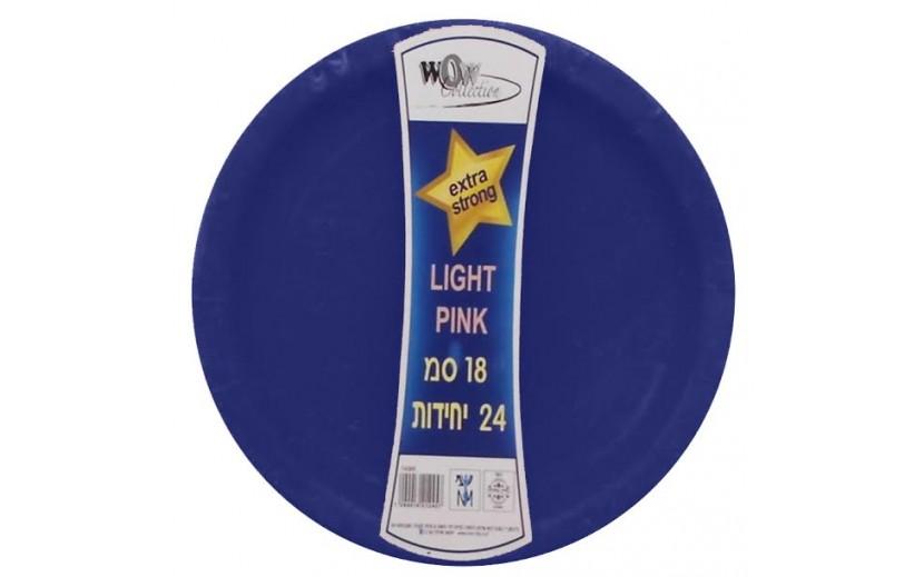 """מארז 24 צלחות קוטר 18"""" צבע כחול"""