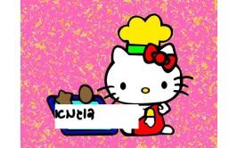 תמונה אכילה הלו קיטי 183