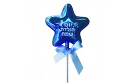 קישוט לעוגה כוכב פלסטיק יום הולדת שמח תכלת