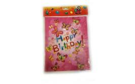 מארז 5 שקיות יום הולדת עם ידיות דגם פרפרים ורוד