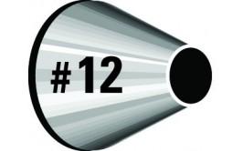צנטר וילטון חלק קטן 12#
