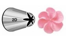 מושלם להכנת פרחים מרהיבים D2 וילטון צנטר