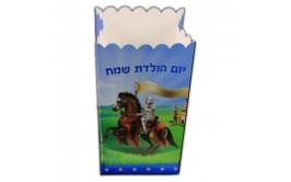 מארז 6 קופסאות פופקורן/ממתקים דגם אבירים