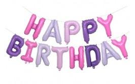 מארז בלונים לניפוח עצמי מיקס ורוד סגול happy birthday
