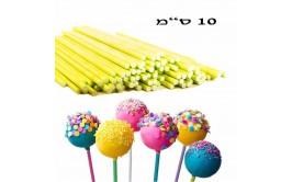 """מקל לקקן נייר דחוס 10 ס""""מ צבע צהוב"""