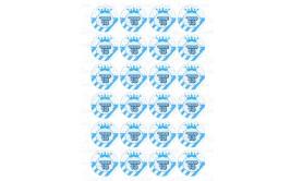 """גליון מיתוג מדבקות כחול קוטר 4 ס""""מ"""