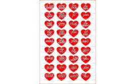 שקף טרנספר 36 סיבות לאהוב אדום מגזר חרדי 994