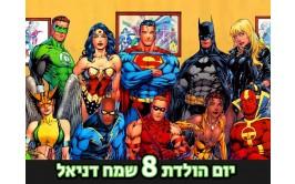 תמונה אכילה לעוגה גיבורי על קומיקס 10