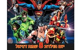 תמונה אכילה לעוגה גיבורי על קומיקס 11