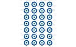 טרנספר עין כחולה שבלונה מרשמלו 341