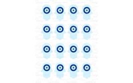 טרנספר עין כחולה חמסות 350