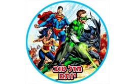 תמונה אכילה לעוגה גיבורי על קומיקס 5