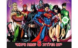 תמונה אכילה לעוגה גיבורי על קומיקס 6