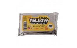 בצק סוכר פרימיום צהוב 250 גרם טבעוני