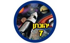 תמונה אכילה עגולה דגם חלל 448