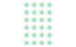 שקף טרנספר יום הולדת כוכב ירוק 422