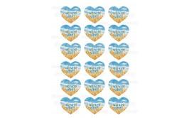 שקף טרנספר שבועות מתאים לשבלונת לבבות 655