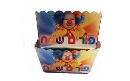 קופסא צבעונית פורים שמח למשלוח מנות
