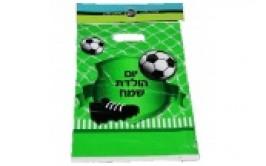 שקיות יום הולדת עם ידית דגם כדורגל