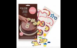 מספרים אכילים לקישוט עוגה