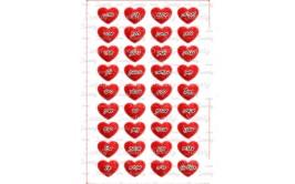 שקף טרנספר 36 סיבות לאהוב אותך אדום ספארקל לגבר 460