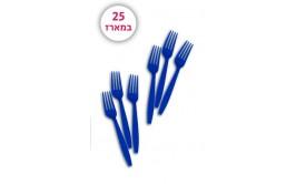 מארז 25 מזלגות צבע כחול